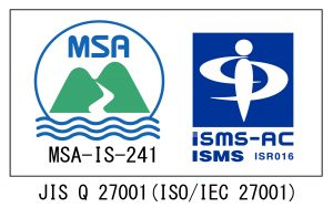 Certification number MSA-IS-241